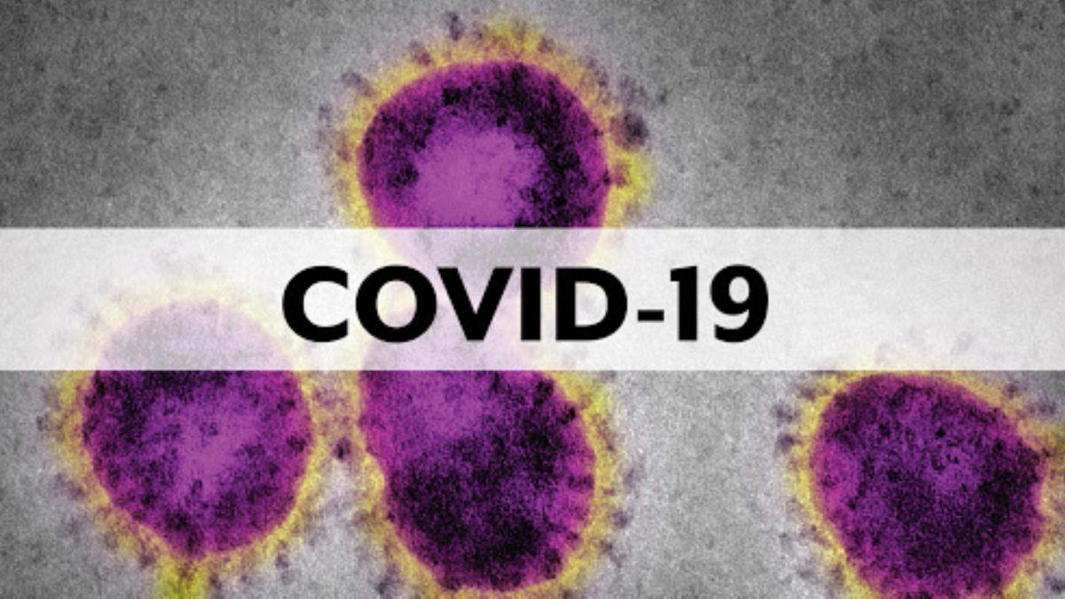 COVID-19 in Bhutan